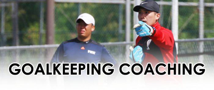gfa gk coaches web banner 710